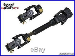 Super ATV John Deere Gator 550 Power Steering Kit-FREE UNHINGED TSHIRT